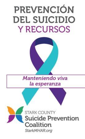 TARJETA DE PREVENCIÓN DEL SUICIDIO